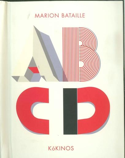 http://bibliosanfernando.files.wordpress.com/2008/10/abcd.jpg